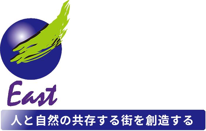 人と自然の共存する街を創造する CREATING A CITY WHERE PEOPLE AND NATURE COEXIST